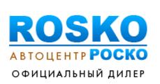 Логотип автосалона Роско