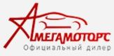 Логотип автосалона Амега Моторс