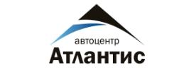 Логотип автосалона Атлантис