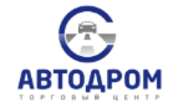 Логотип автосалона АВТОДРОМ