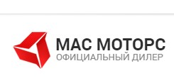 Логотип автосалона Мас Моторс