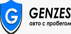 Логотип автосалона Genzes