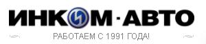 Логотип автосалона Инком Авто