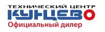 Логотип автосалона Кунцево