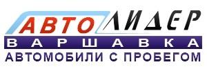 Логотип автосалона АвтоЛидер