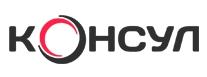 Логотип автосалона Консул