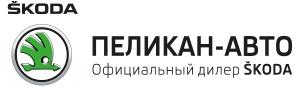 Логотип автосалона Пеликан
