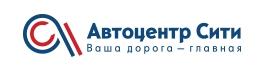 Логотип автосалона Сити